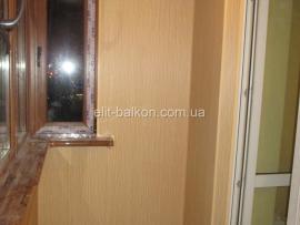 elit-balkon0550