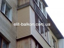 naruzhnaja-obshivka-balkona-elit-balkon-021